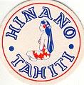 Hinano biere tahitienne